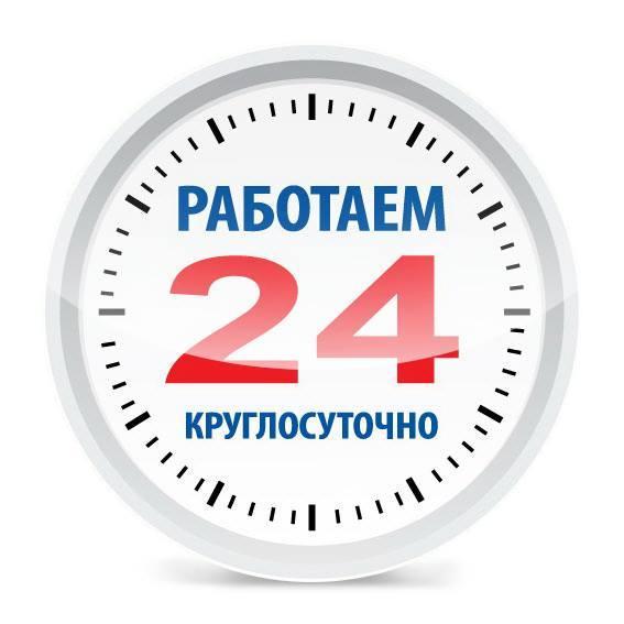 эвакуатор в Чехове, Серпухове, Пущино, Протвино круглосуточно без выходных